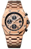 Audemars Piguet Royal Oak Offshore 26470OR.OO.1000OR.01 Chronograph 42mm