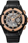 Hublot King Power 701.C0.0180.RX Unico