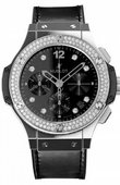 Hublot Big Bang 41mm 341.SX.1270.VR.1104 Steel Shiny