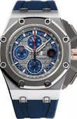 Audemars Piguet Royal Oak Offshore 26568PM.OO.A021CA.01 Michael Schumacher