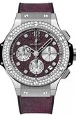 Hublot Big Bang 41mm Ladies 341.SX.2790.NR.1104.JEANS14 Jeans