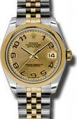 Rolex Datejust 178243 chcaj 31mm Steel and Yellow Gold