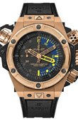 Hublot King Power 732.OX.1180.RX Oceanographic 1000