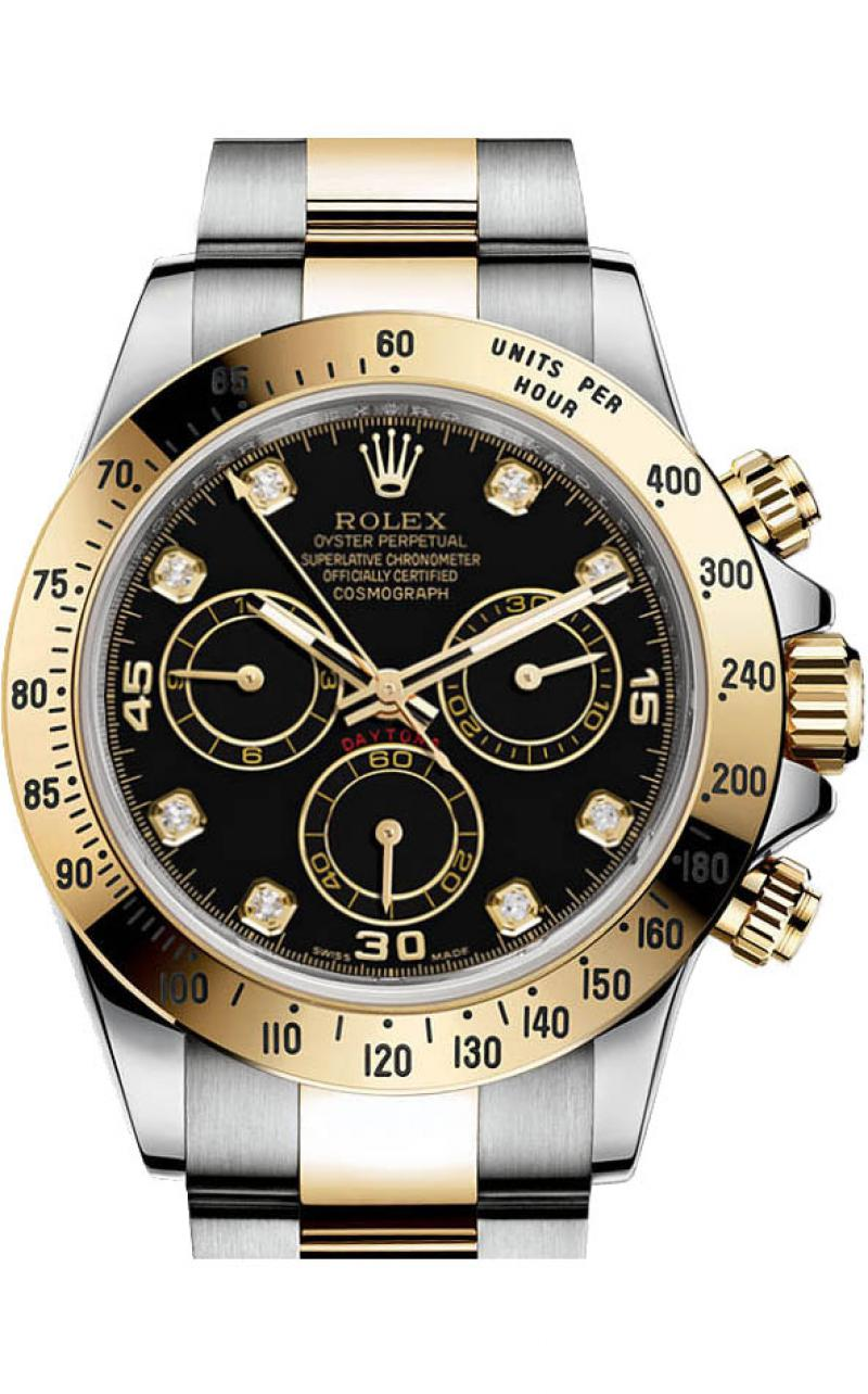 116523 black diamonds Rolex Cosmograph Daytona