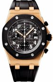 Audemars Piguet Royal Oak Offshore 26178OK.OO.D002CA.01 Chronograph Gold
