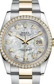 Rolex Datejust Ladies 116243 36mm
